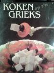 Koken op z'n Grieks